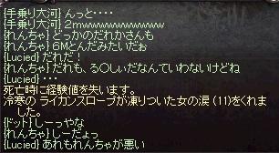 150709_09.jpg