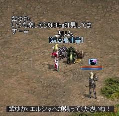 150709_mitemasu.jpg