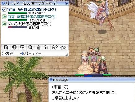 06screenFrigg154.jpg