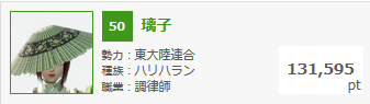 20150713004143a79.png