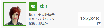 201508030031101b7.png