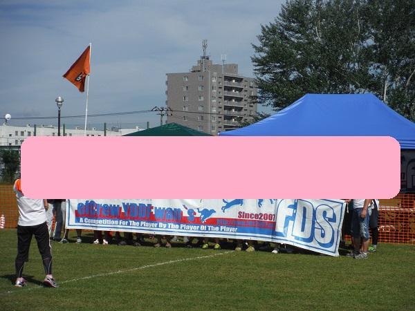 DSCF0065-1.jpg