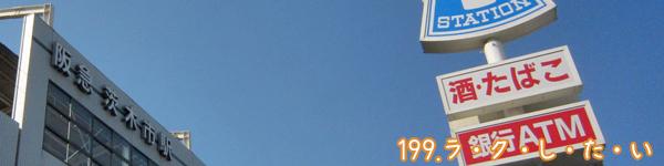 199-1.jpg