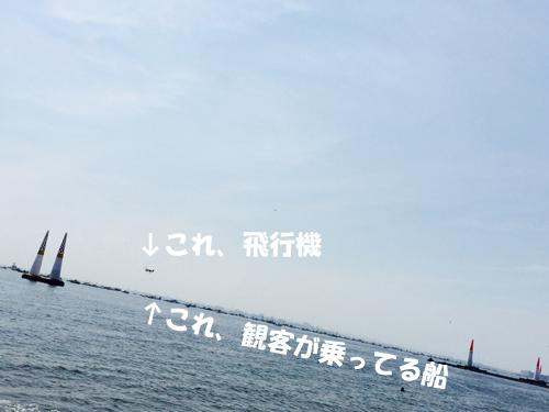 150516-002.jpg