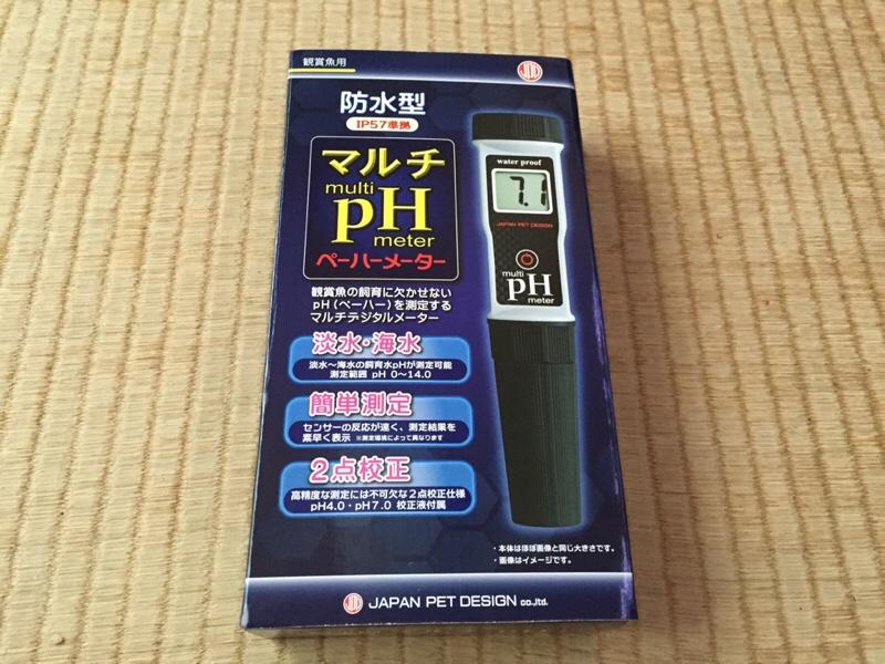 PH測定器変更♪
