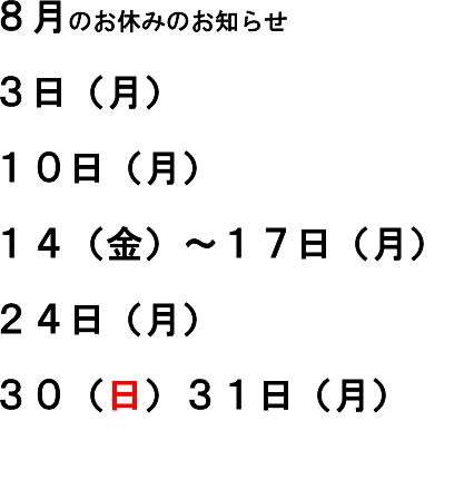 201507301807008b7.jpg
