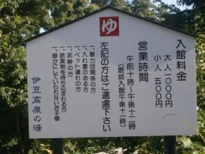 206-3.jpg