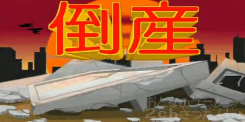 ps_gamesoft_wo_tsukurou_tousan_title.jpg