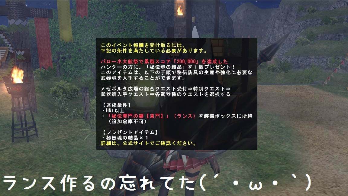 201507080026441a4.jpg
