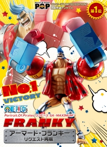 pop-sa-maximum_armored-franky.jpg