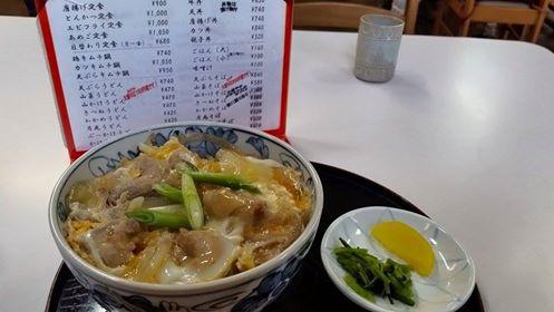 tanukiyadon.jpg