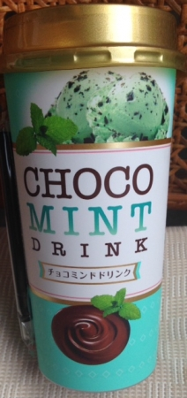 chocomindrink1.jpg