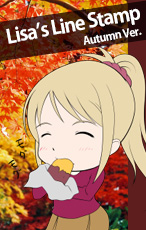 risa_autumnstamp_banner
