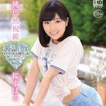 桜すばる 新作AV 「デート・ア・バーチャル 桃色熱視線 桜すばる」 7/10 リリース