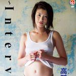 高野人母美 新作イメージDVD 「高野人母美 ~Interval~」 12/22 動画配信開始