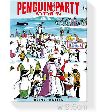 ペンギンパーティ:箱