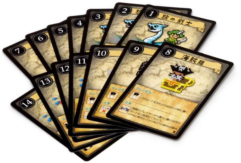 パイレーツコード:拡張カード