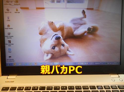 3PC画面