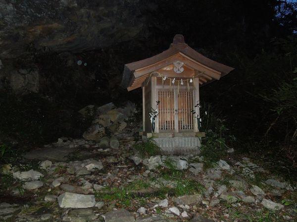 ishimaki (10)