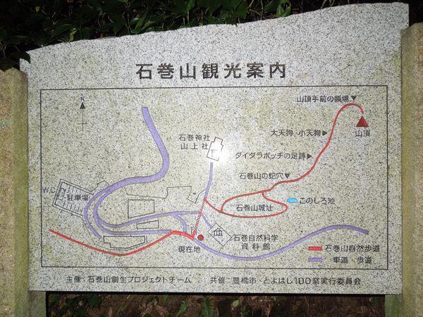 ishimaki (82)