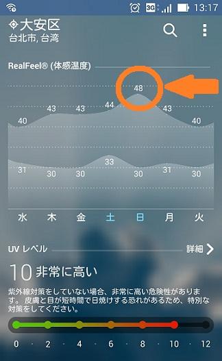 20150722Screenshot.jpg