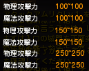 20150803122516116.png