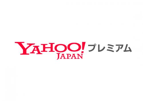 Yahoo_premium_3000_000.png