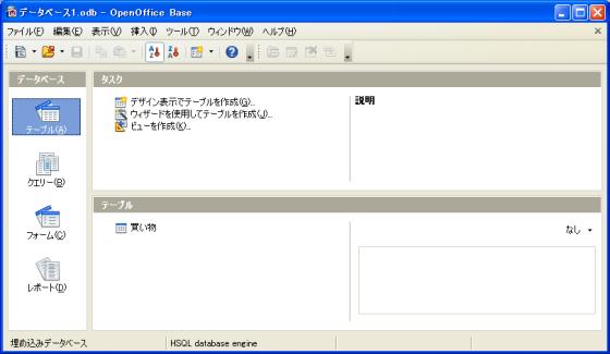 データベース01