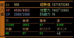 573b39eea870ddccd753a62f450e3f9a.png