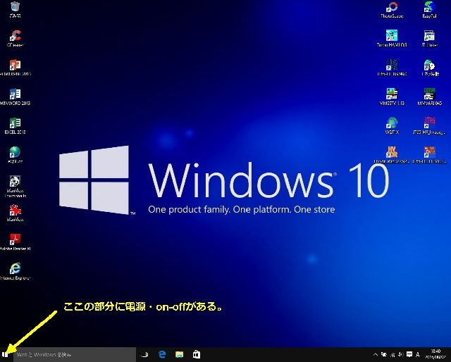 Windows10 disktop-1