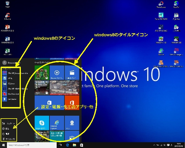 windows10 disktop-2