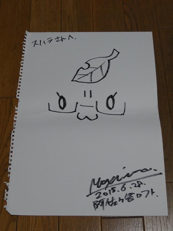 20150703_1.jpg