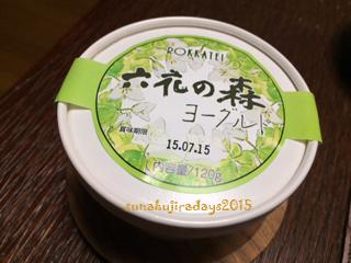 20150705_honten5-1.jpg