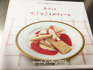 20150709_7thoyatsu1.jpg