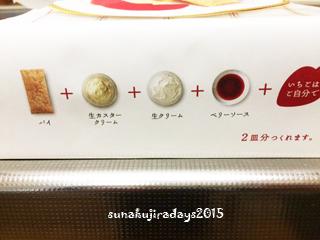 20150709_7thoyatsu2.jpg