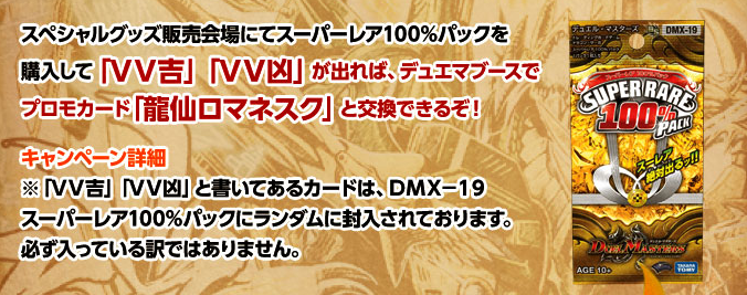 whf2015winter-omikuji-event-1.png