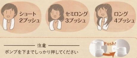発毛・育毛サロンおすすめ!頭皮環境を整え、白髪が減るから愛用中【haru黒髪スカルプ・プロ】オールインワンシャンプー!