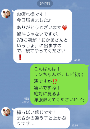 20150708a.png