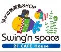Swung'n Space