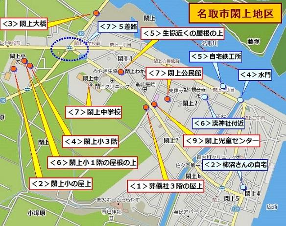 natori_yuriage_map.jpg