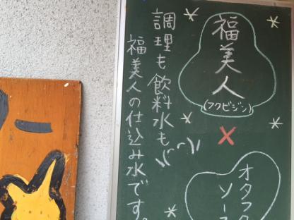 moblog_a76e8b89.jpg