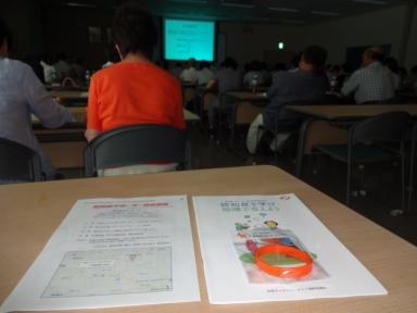増加傾向の認知症とそのサポーター養成講座