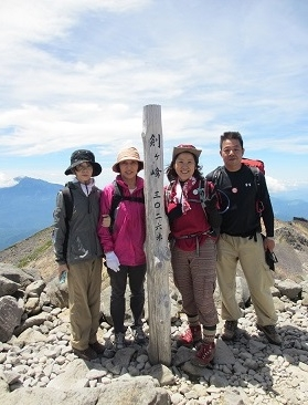3026mの剣ヶ峰頂上です