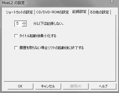 2015071821370750d.jpg