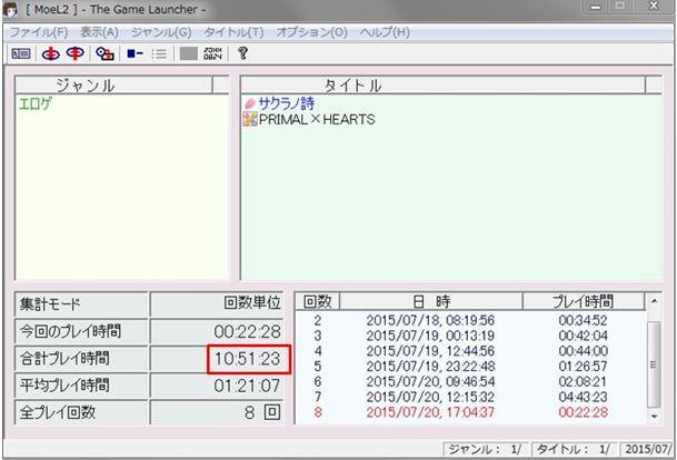 sakuuta_trial2.jpg