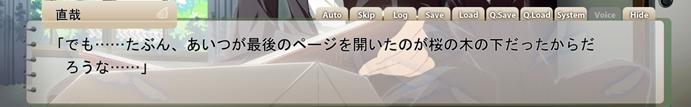 sakuuta_trial20150721_10.jpeg