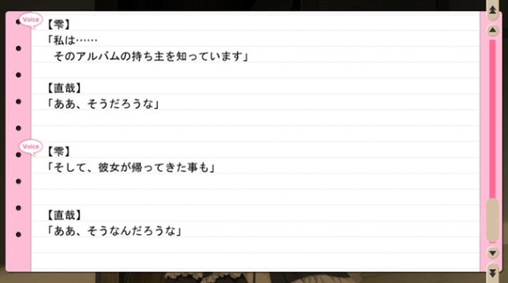 sakuuta_trial20150721_11.jpeg