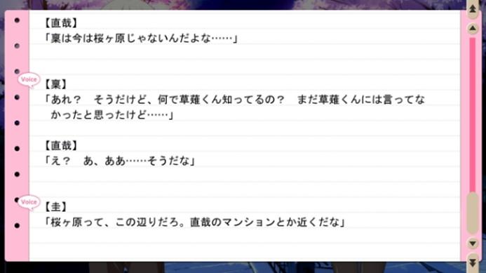 sakuuta_trial20150721_13.jpeg