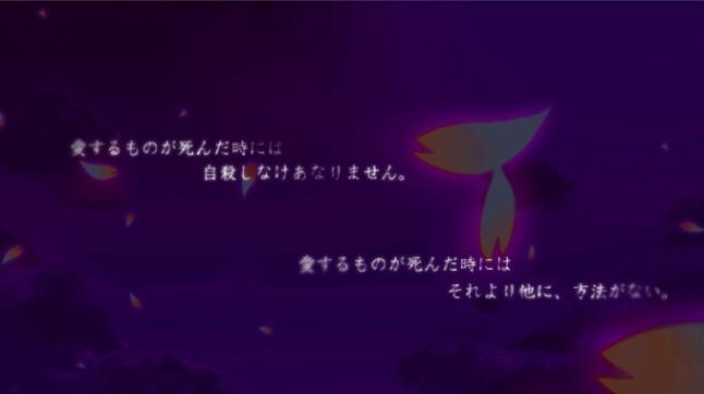 sakuuta_trial20150721_2.jpeg