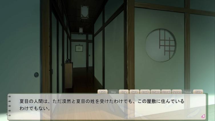 sakuuta_trial20150721_24.jpeg